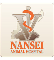 NANSEI ANIMAL HOSPITAL